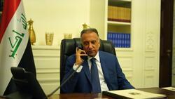Britain supports Al-Kadhimi's government in four files