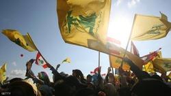 أميركا توجه الاتهام لعضو في حزب الله بشن هجمات إرهابية