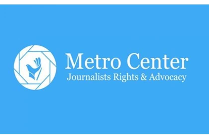 """""""مترو"""" يرفض قرار الإدارة الذاتية في سوريا بإغلاق مكتب تلفزيون كوردي"""