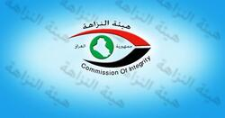 صدور امر قبض بحق محافظ صلاح الدين السابق