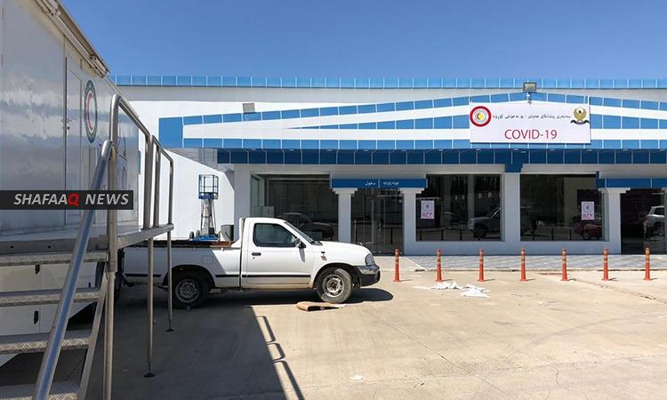 اقليم كوردستان يسجل 61 حالة اصابة جديدة بكورونا خلال 24 ساعة