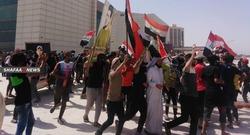 """تصعيد جديد جنوب العراق.. وثائق تظهر استقالات مسؤولين """"تحت التهديد"""""""