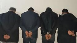 القبض على عصابة تتاجر بالمخدرات وضبط أسلحة في بغداد
