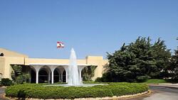 الرئيس اللبناني يكلف حسان دياب لتشكيل الحكومة الجديدة