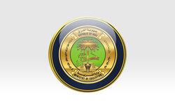 التربية العراقية تعتمد مجموعة قرارات بعد اجتماع موسع يخص الامتحانات