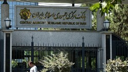 Head of Iran's central bank arrives to Baghdad tomorrow