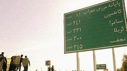 وفاة 100 إيراني في العراق واعتقال آخرين