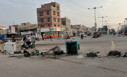 Security forces failed to impose curfew on the largest city in Baghdad : Source