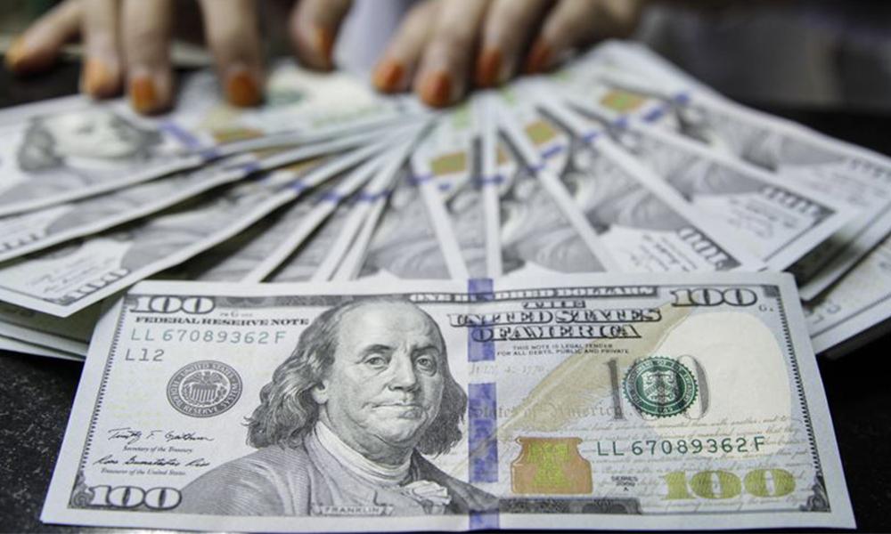 النقد الدولي:  العالم يخسر 9 ترليونات دولار