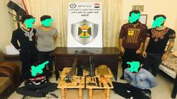 القبض على عصابة سطو واغتيالات واستهداف للقوات الامنية في كركوك
