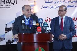 بعد اتفاق اوبك العراق يحدد سقف انتاجه من النفط