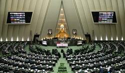 البرلمان الايراني يصادق على تجنيس ابناء الايرانيات المتزوجات من اجانب