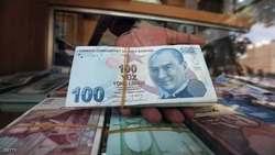 Turkish lira reaches its lowest level in 20 months