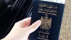 النجيفي: ابن الموصل يحتاج 10 سنوات للحصول على جواز سفر