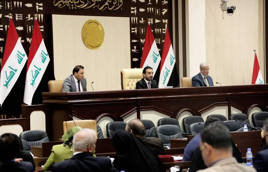 وثائق .. برلمانيان يخاطبان أعلى سلطة قضائية في العراق بشأن فقرة الموازنة المتعلقة بالاقليم
