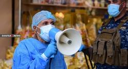 العراق يواصل الانخفاض بأعداد اصابات كورونا وحالات الشفاء بتصاعد