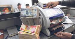 مالية اقليم كوردستان: الى الآن لم تصلنا اموال من بغداد