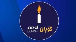 """زلزال بدرجة """"صفر"""" في السليمانية.. انتخابات تشرين تبعثر صقور """"گوران"""""""