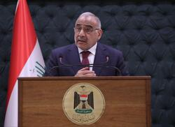 Iraq announces an official holiday tomorrow