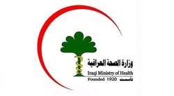 الصحة العراقية تقلص دوام موظفيها