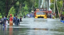 أكثر من 300 حصيلة ضحايا فيضانات بثلاث دول آسيوية