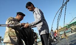 Al-Kadhimi orders much tighter lockdown measures