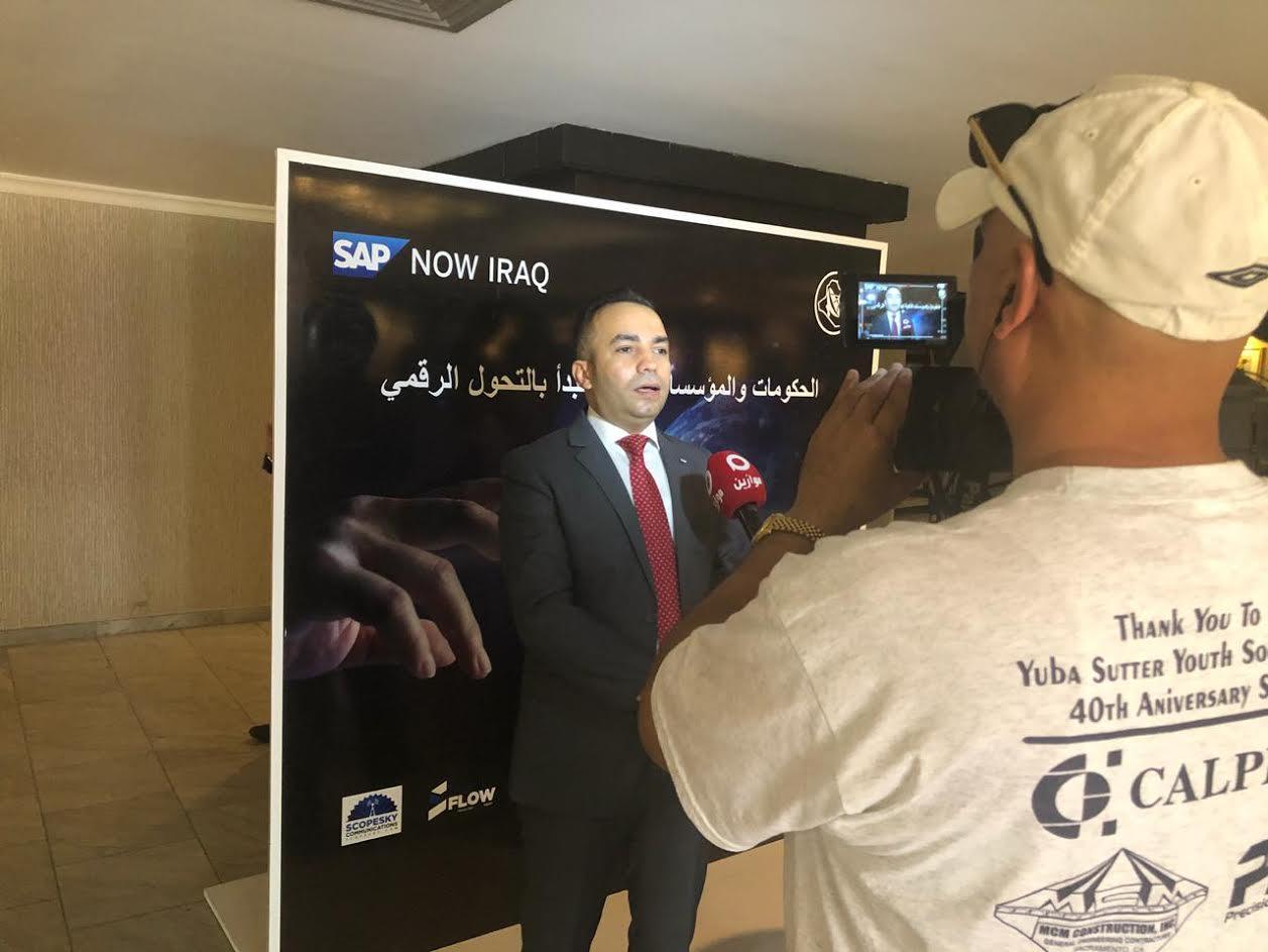"""SAP"" تطلق استراتيجية استثمار في العراق وتفتتح مكتباً في العاصمة"