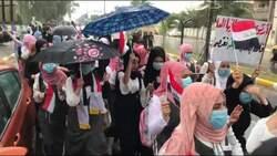 لليوم الثاني على التوالي .. مدن عراقية تشهد مسيرات طلابية واضرابات داعمة للإحتجاجات