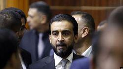 Speaker of the parliament arrives Erbil