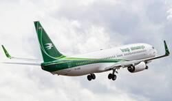 سلطة الطيران العراقية تصدر تحديثا جديدا على حركة الرحلات ببغداد