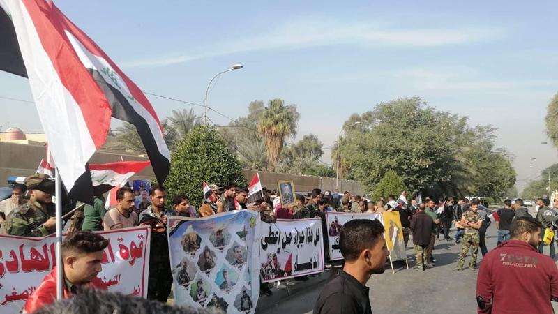 تظاهرة لمنتسبي الحشد الشعبي في بغداد
