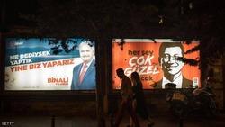 """""""عزل جماعي"""" قبل إعادة انتخابات إسطنبول"""
