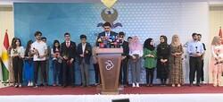 وزارة تربية اقليم كوردستان تصدر توضيحا حول الطالبة المنقبة