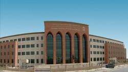 الادعاء العام بالاقليم يشرع بالتحري عن مزاعم حول مليار و250 مليون دولار