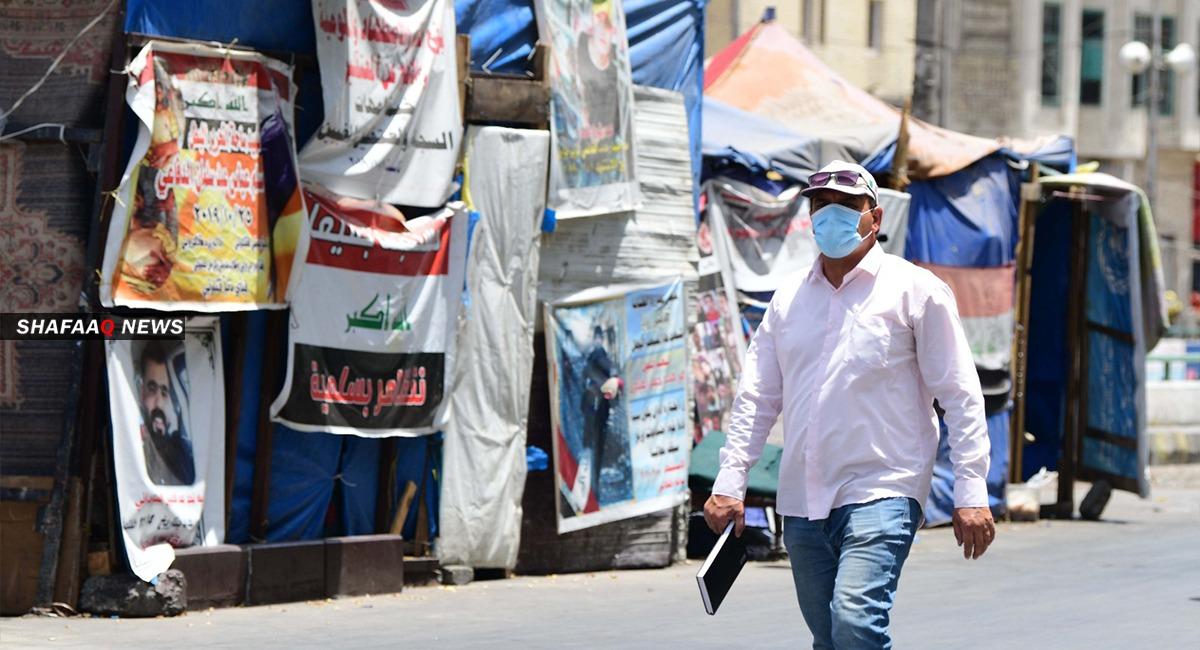 كورونا العراق .. 4320 إصابة جديدة و20 وفاة خلال 24 ساعة
