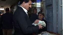 إغلاق سوق العملة في السليمانية بعد يوم من إعادة فتحه