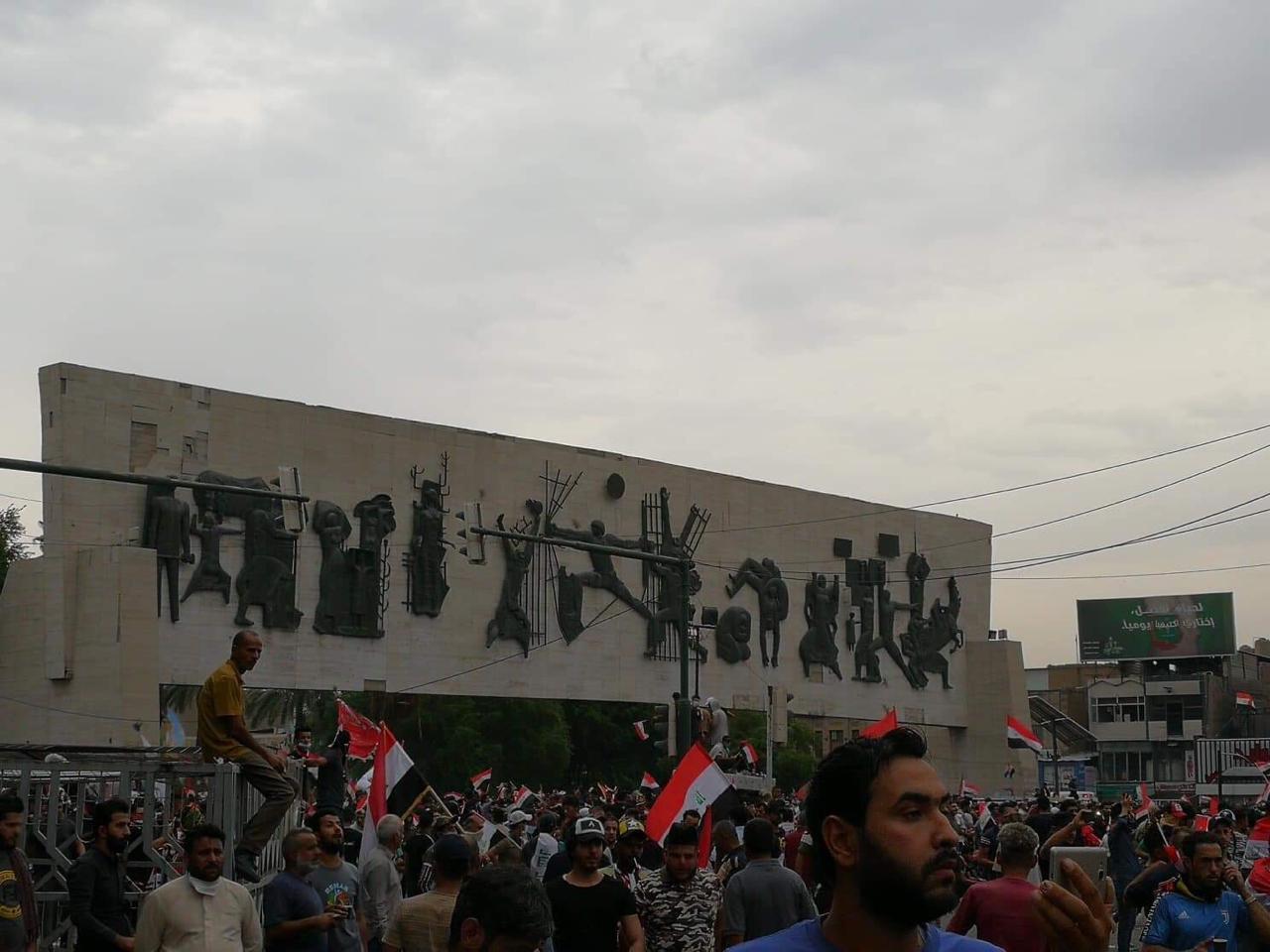 ارتفاع حصيلة القتلى في صفوف المتظاهرين باحتجاجات الجمعة في بغداد