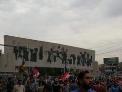وزارة الداخلية العراقية تعلق على خطبة السيستاني