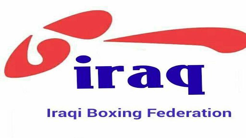 ملاكمة العراق تضمن وساماً ببطولة آسيا