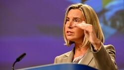 الاتحاد الاوروبي: نرفض الإفراط في استخدام القوة ضد متظاهري العراق