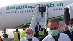 العراق يمدد حظر تسيير الرحلات الجوية لغاية بداية تموز