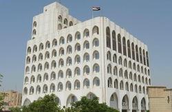 العراق يرفض ويدين دعم وزير خارجية البحرين للقصف الاسرائيلي على الحشد