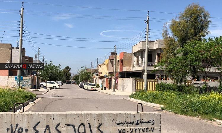 السلطات في اقليم كوردستان توسع صلاحيات المحافظات في فرض حظر التجوال