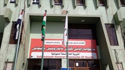 Sulaymaniyah General Directorate of Health: Stay in your homes ... the next two weeks are crucial