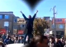 طهران تقحم السليمانية بقضية الاحتجاجات في إيران