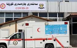 السليمانية تسجل حالة وفاة رابعة بفيروس كورونا