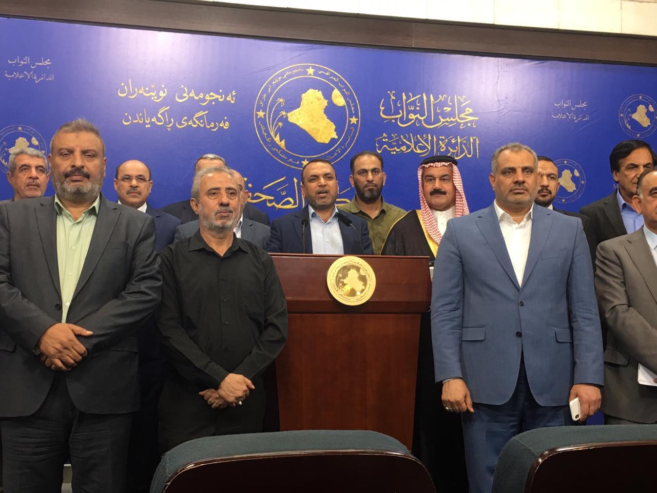"""تحالف يرفض قانون """"منع زعزعة استقرار العراق"""" الامريكي"""