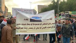 100 الف محتج بساحة التحرير وسط حضور لافت لمؤيدي السيستاني وتأمين من القبعات
