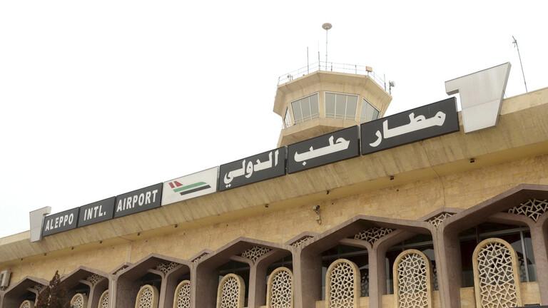 سوريا تعلن استئناف تشغيل مطار حلب الدولي