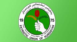 الاتحاد الوطني يدعو لتشكيل قائمة انتخابية كوردستانية بأربع محافظات عراقية